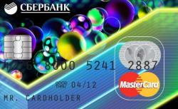 mini165_сбер