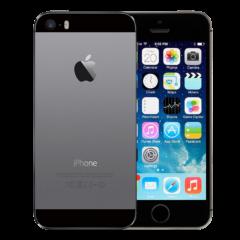 Силиконовые чехлы для Iphone 5/5S